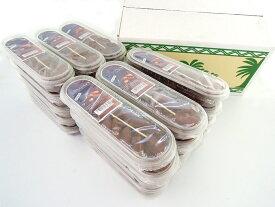 【送料無料&ケース割引】チュニジア産デーツ(乾燥なつめやし果実)種付き250g 1ケース(30パック入)デイツ/Dates with pit /Dattes entieres (Deglet Nour) 250g x 30pcs (Tunisia) ドライフルーツ