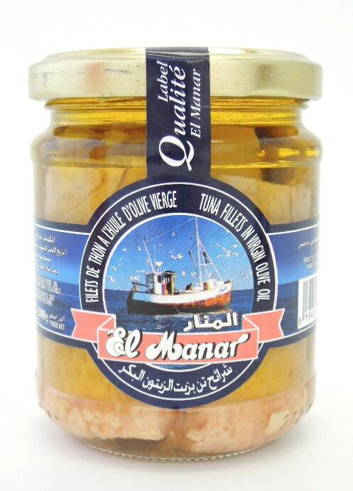 チュニジア産ツナ・フィレ(キハダマグロ)バージン・オリーブオイル漬 200gライトミートTuna (Yellow fin, filet) in Vergin Olive Oil (Tunisia)(輸入 魚 海外産 おみやげ 土産)