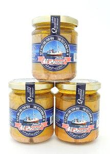 【3個セット】チュニジア産ツナ・フィレ(キハダマグロ)バージンオリーブオイル漬 200g x 3個(ライトミート)Tuna (Yellow fin, filet) in Vergin Olive Oil (Tunisia) 200g x 3pcs海外 おみやげ 土産 備蓄