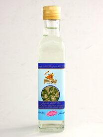 チュニジア産 食用 オレンジフラワーウォーター(ネロリ水) 240mlEau de Fleur d'Oranger Comestible /Edible Orange Flower Water (HAZEM, Tunisia)フローラルウォーター 花水 (ホワイトコーヒー カフェブラン 手作り化粧品)