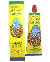 ハリサ チューブ70g/12本セット Harissa 70g x 12pcs (Cap Bon, Tunisia)(チュニジア料理 モロッコ料理 マグレブ 北ア...