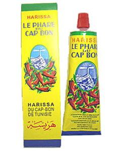 ハリサ チューブ入り70g Harissa (Cap Bon, Tunisia)ハリッサ/アリサ/アリッサ(チュニジア料理 モロッコ料理 マグレブ 北アフリカ)