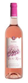 【レバノンワイン】シャトー・クサラ ロゼ・ド・クサラ(ロゼ・辛口)Rose de Ksara (Rose, Dry)(Chateau Ksara, Lebanon)