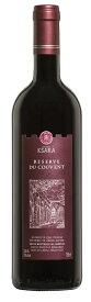 【ケース割引&送料無料】【レバノンワイン】レゼルブ・デュ・クヴァン (赤・重口) 12本セット シャトー・クサラReserve du Couvent (Chateau ksara, Red wine, Full-body, Lebanon) 750ml x 12 bottles