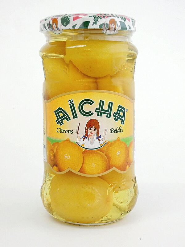 モロッコ直輸入 レモン塩漬(プリザーブドレモン/シトロンコンフィ/塩レモン/レモンソルト)370gCitron Confit / Preserved Lemon (Aicha, Morocco)(モロッコ料理 タジン マグレブ 北アフリカ)
