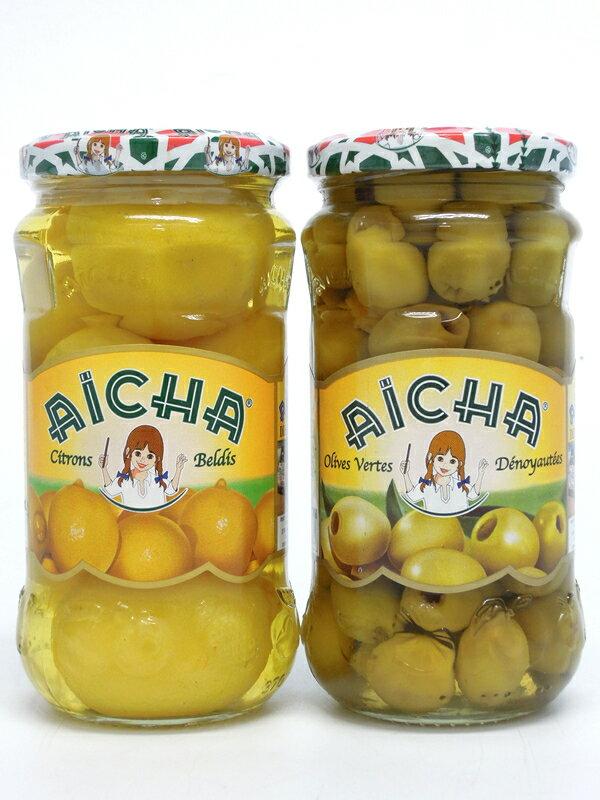 レモン塩漬とグリーンオリーブのセット(Preserved Lemon (Aicha, Morocco) and Green Olive Pitted(Aicha, Morocco) set
