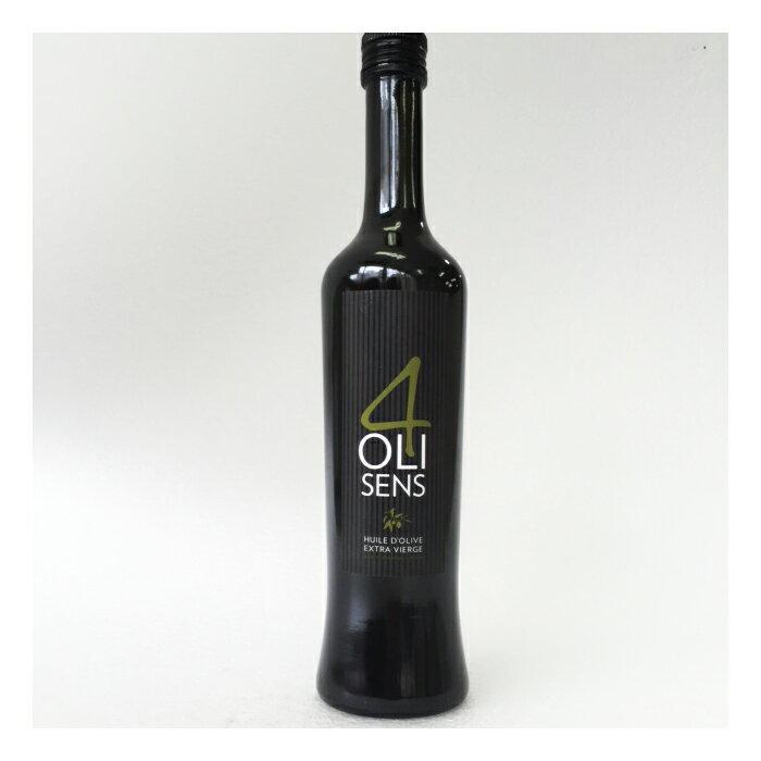 """【最終値下げ!!】『オリ・センス』 Oli Sens EXV Olive Oil 500ml(ラ・マッセラ)モロッコ産エキストラバージンオリーブオイルExtra Virgin Olive Oil """"LA MAASSERA SENS""""(Morocco)海外 おみやげ 土産 オリーブオイル"""