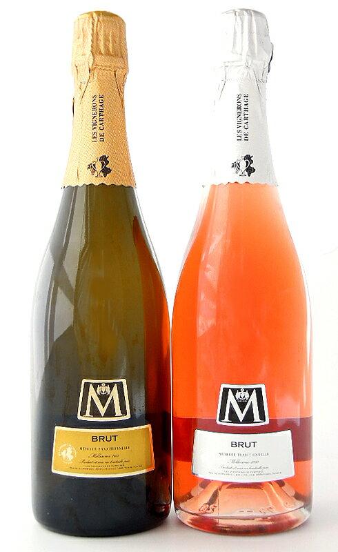 【チュニジア産スパークリングワインセット】M(エム)白辛口&ロゼ Sparkling Wine, Rose Dry & White Dry 750ml x 2pcsLes Vignerons de Carthage, Tunisia 贈答 ギフト プレゼント 御祝