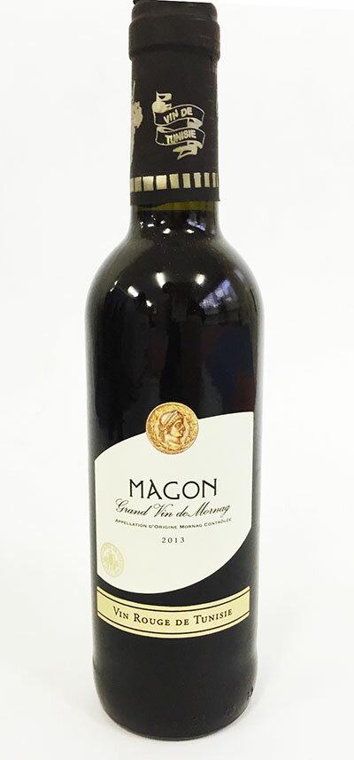 【チュニジアワイン】マゴン・ルージュ(赤・中重口)ハーフボトル Magon Rouge half bottle(Red, Medium body) (Les Vignerons de Carthage, Red Wine, Tunisia)