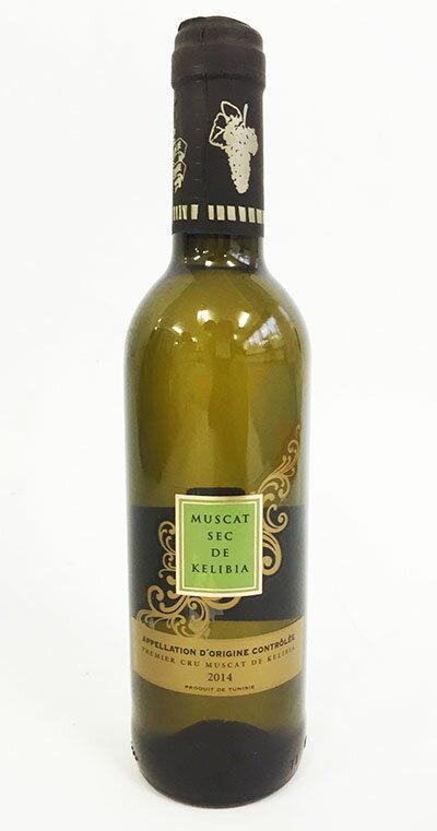 【チュニジアワイン】ミュスカ・セック・ド・ケリビアハーフボトル(白・辛口)】Muscat Sec de Kelibia (White, Dry) (Les Vignerons de Carthage, Tunisia) 375ml