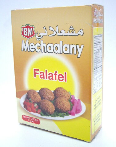 レバノン産 ファラフェル 粉末ミックス 200gFalafel Powder Mix / فلافل (Mechaalany, Lebanon)(中東料理 食材 Middle Eastern Food そら豆 ひよこ豆)