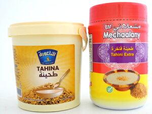 【味比べセット】タヒーナ(練白ゴマ)味較べセット!レバノン産454g&チュニジア産600gTahina/Tahini Set (Tunisia & Lebanon) /ごま豆腐 エジプト料理 中東 Middle Eastern Foods タヒーニ/タヒニ