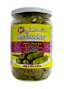 レバノン産 ぶどうの葉(乾燥) 250g Dry Vine Leaves / Feuilles de Vignes Seches (Mechaalany, Lebanon)(ブドウ 葡萄 中東 ギリシャ料理 ドルマ ワラク・ダワーリー マハシ Dolma Meze Mahshi Middle Eastern Food)