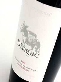 【クロアチアワイン】ディンガチュ(ディンガッチ)(赤・重口) Dingac (PZ Dingac, Red wine, Croatia)(海外土産 クロアチアおみやげ)