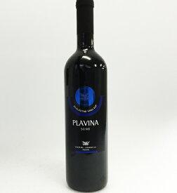 新商品【クロアチアワイン】plavina プラヴィーノ(フルボディ 赤)(Red wine, Croatia))(海外土産 クロアチアおみやげ)