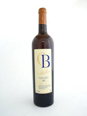【モロッコワイン】シービーイニシャル (白・辛口)ワイナリー・タルヴァンCB INITIALES BLANC (Thalvin, White wine, Morocco)海外 土産 おみやげ 北アフリカ タルヴァン
