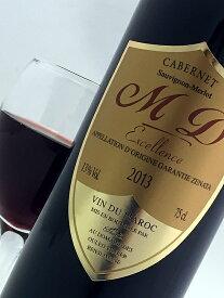 【モロッコワイン】メダイヨン ルージュ (赤・重口)ワイナリー・タルヴァン MEDAILLON ROUGE (Thalvin, Red wine, Full-body, Morocco)海外 土産 おみやげ 北アフリカ タルヴァン