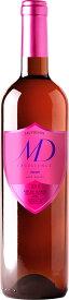 【モロッコワイン】メダイヨン ロゼ MEDAILLON ROSE(Thalvin/Rose/Morocco)