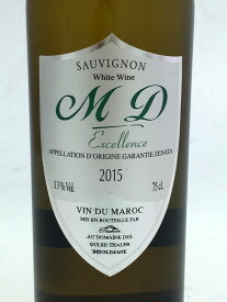 【モロッコワイン】メダイヨン ブラン (白・辛口)ワイナリー・タルヴァンMEDAILLON  BLANC(Thalvin, White wine, Morocco)海外 土産 おみやげ 北アフリカ タルヴァン