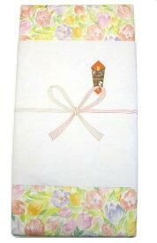 包装紙 & 熨斗紙(有料包装)(箱は入荷状態の箱、または簡易箱になります。)