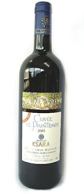 【レバノンワイン】キュヴェ・ド・プランタン (赤・軽口)シャトー・クサラCuvee de Printemps (Chateau Ksara, Red wine,Light body, Lebanon)