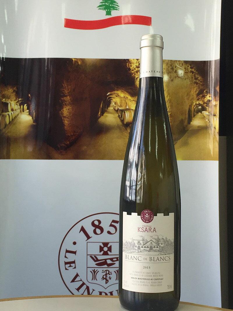 【レバノンワイン】シャトー・クサラ ブラン・ド・ブラン(白・辛口)Blanc de Blancs (White, Dry)(Chateau Ksara, Lebanon)