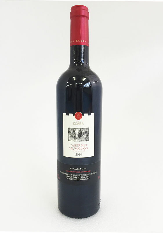 【レバノンワイン】カベルネソーヴィニョン (赤・中重口)シャトー・クサラcabernet sauvignon; KSARA(Chateau Ksara, Red wine, Midium-body, Lebanon)海外 土産 おみやげ 中東 Middle East