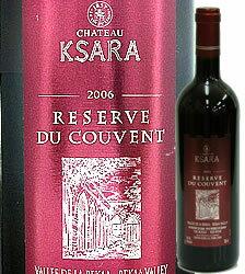 【レバノンワイン】レゼルブ・デュ・クヴァン (赤・重口)シャトー・クサラReserve du Couvent (Chateau Ksara, Red wine, full-body, Lebanon)