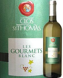 【ケース割引&送料無料】【レバノンワイン】レ・グルメ・ブラン(白・辛口)12本セット)Les Gourmet Blanc (White, Dry)(Clos St.Thomas, Lebanon) 750ml x 12 bottles