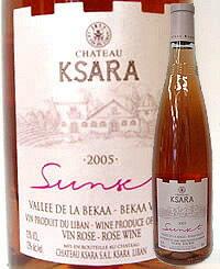 【レバノンワイン】サンセット・ロゼ (ロゼ・辛口)Sunset Rose (Chateau Ksara, Lebanon)