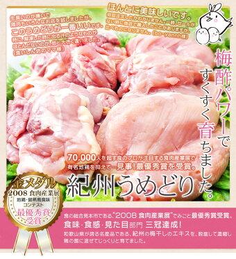 国産鶏肉紀州うめどり鶏ひき肉200g梅酢パワーBX70で育った(銘柄鶏)和歌山県産鶏肉(とり肉/鳥肉)です。様々な鶏肉料理や鶏肉レシピで活用できます。鶏肉ミンチみんち挽肉挽き肉