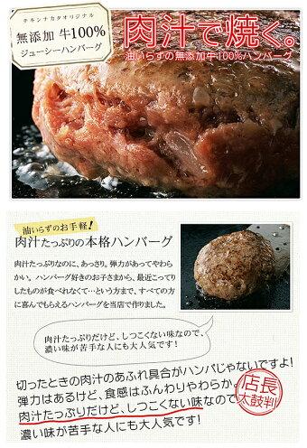 【ハンバーグ送料無料】無添加牛肉100%(150g×6個)冷凍真空パックお惣菜/手作り/ギフト(御中元/お中元/お歳暮/御歳暮)