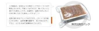 鍋用つくね国産和歌山県産鶏肉を使った癖になる味(軟骨入り)250g紀州うめどり使用鶏つみれ軟骨つみれお雑煮水炊きに