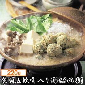 鍋用 つくね 国産 和歌山県産 鶏肉 を使った癖になる味(軟骨入り) 250g 紀州うめどり使用 鶏つみれ 軟骨つみれ お雑煮 水炊きに
