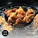 美味しいよ! からあげ The CHICKEN 600g 鶏肉専門店が作る唐揚げ 紀州うめどり使用。自宅で簡単に揚げるだけで本格か…
