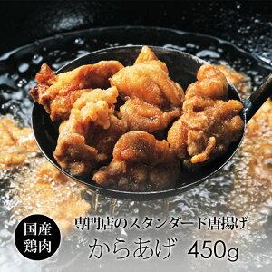 美味しいよ! からあげ The CHICKEN 600g 鶏肉専門店が作る唐揚げ 紀州うめどり使用。自宅で簡単に揚げるだけで本格から揚げは、当店の揚げ物シリースで人気商品(国産 鶏肉) 【紀の国みかん鶏