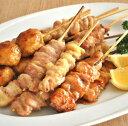 選べる 焼き鳥 2セット【送料無料】鶏肉専門店が作る 本格やきとり バーベキュー(BBQ)、自宅で焼鳥 国産鶏肉