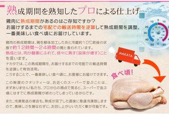 国産鶏肉紀州うめどり骨付きもも肉300g【骨付き鳥】梅酢パワーBX70で育った(銘柄鶏)和歌山県産とり肉(鶏肉/鳥肉)です。様々な鶏肉料理や鶏肉レシピで活用できます。(もも肉・骨付き鳥・腿肉)