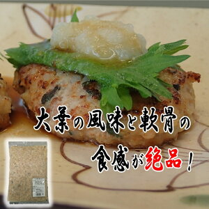 【送料無料】冷凍 かしわ屋さんの 鶏つみれ プレート 1kg×3袋