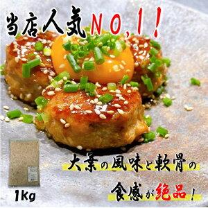 冷凍 かしわ屋さんの 鶏つみれ プレート 1kg