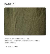 afterdark[アフターダーク]ミニ裏毛五分袖TシャツADK-C024