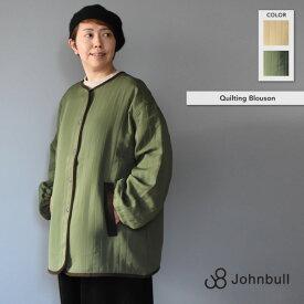 Johnbull[ジョンブル]ドビーストライプ キルティングジャケット AL993