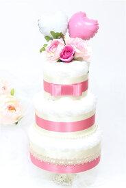 ベビーシャワー 飾り おむつケーキ 女の子【 ピンク フラワー ハート 3段 】 出産祝い プレゼント ギフト ダイパーケーキ 風船 バルーン パンパース パーティー 飾り付け 誕生日 ハーフバースデー