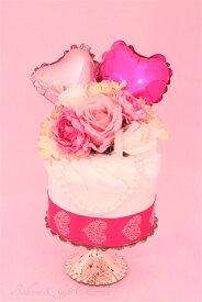 ベビーシャワー 飾り おむつケーキ 女の子【 名入れ ピンク パール フラワー バルーン 】 出産祝い プレママ プレゼント ギフト ダイパーケーキ 風船 バルーン パンパース パーティー 飾り付け ハーフバースデー 誕生日 エレガント