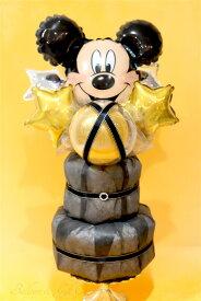 ベビーシャワー 飾り おむつケーキ ディズニー 男の子【ミッキー 2段 ブラック】 出産祝い プレゼント ギフト ダイパーケーキ 風船 バルーン パンパース パーティー 飾り付け 誕生日 ハーフバースデー 女の子 ミッキーマウス