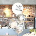 バルーンギフト 開店祝い バルーン 周年祝い 誕生日プレゼント 結婚式 前撮り アイテム ウェルカムスペース 受付 飾り…