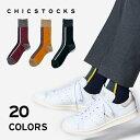 【CHICSTOCKS】CENTER LINE3,980円以上送料無料シックストックス メンズ レディース ユニセックス ライン クルー丈 白…