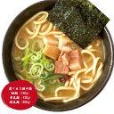 【千鳥製麺】魚介豚骨ダブルスープラーメンセット ※具入り