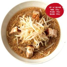 【千鳥製麺】二郎系背油豚骨らーめんセット ※具入り