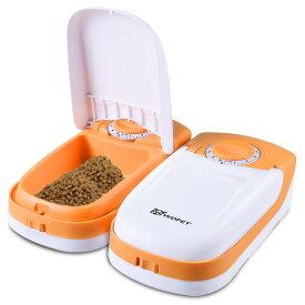 ペット用自動給餌器 タイマー付き 自動給餌器 タイマーは最大48時間 お留守番 フィーダー 食器2食分 2個 タイマー式乾電池 室内用 犬 猫 ウサギ 小動物用 商品サイズ26.5*23.5*7CM 黄色